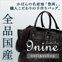 9nine onlineshop